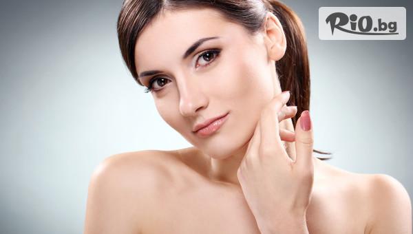 Почистване на лице с ултразвукова шпатула и вкарване на колаген в лице и шия, от Релакс център Верея