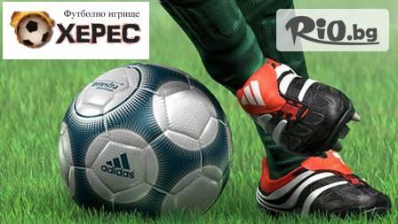 ХЕРЕС -футболно игрище, автомивка - thumb 1