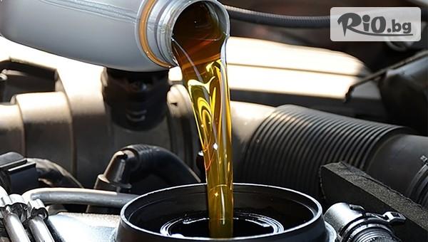 Смяна на масло, маслен и въздушен филтър, преглед на техническото състояние на лек автомобил и Бонус, от Автосервиз Джим Ауто