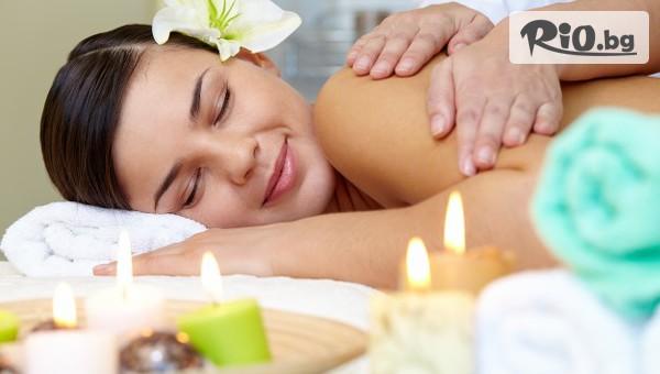 Дълбокотъканен кралски масаж