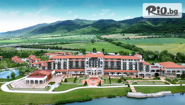 RIU Pravets Golf &SPA Resort
