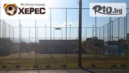 ХЕРЕС -футболно игрище, автомивка - thumb 3