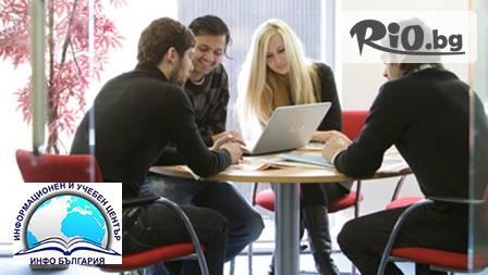 Курс по английски, немски или руски език за начинаещи A1 - 50 часа само за 88,99 лева от учебен център