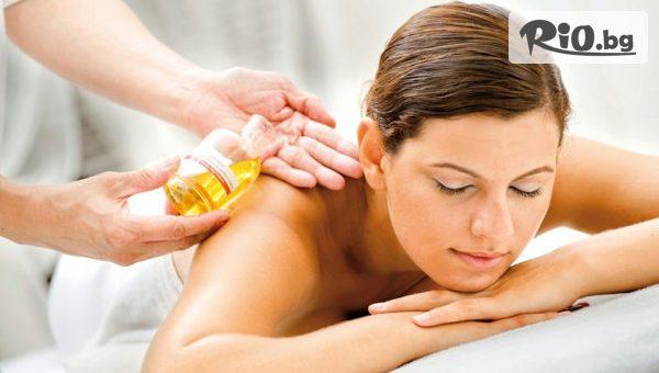 45-минутен болкоуспокояващ лечебен масаж на гръб със загряващи био масла, рефлексотерапия и 10% отстъпка от всички услуги в Студио Женско Царство