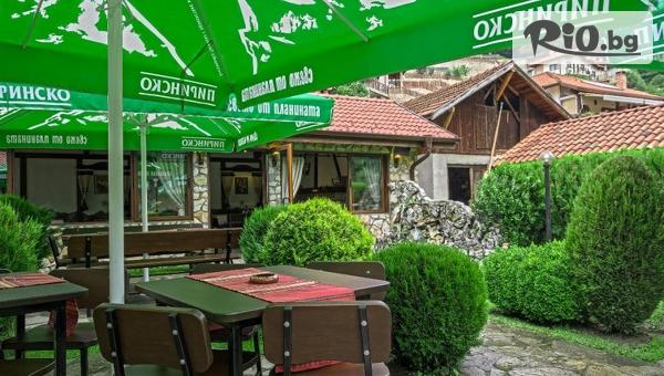 Почивка в Рибарица до края на Юли! Нощувка със закуска и вечеря /по избор/, от Къща за гости Стар мерак