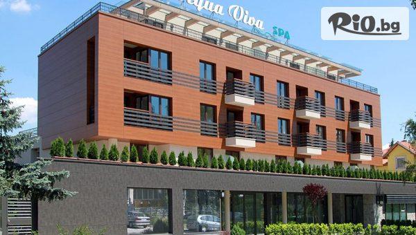 Хотел Аква Вива СПА
