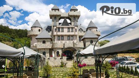 Лукс в Огняново до края на Октомври! Нощувка със закуска + СПА и минерален басейн, от Royal СПА Valentina Castle