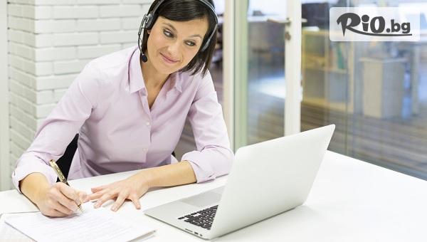 6-месечен интензивен онлайн курс по английски език - нивo по избор + безплатен сертификат, от Езиковия център Language Academy