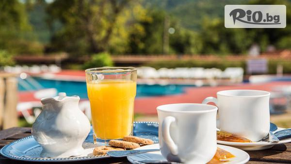 Гергьовден в Еленския Балкан! 1 или 2 нощувки със закуски и Празнична Гергьовденска вечеря, от Хотел Еленски ритон 3*