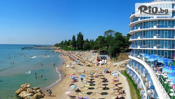 Хотел Сириус Бийч, Константин и Елена #1