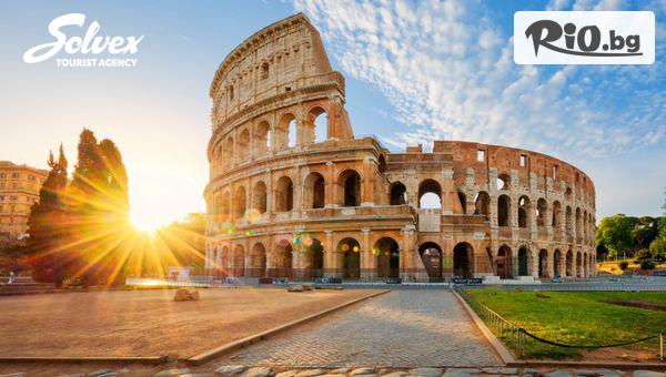 Eкскурзия до Рим за Великден #1