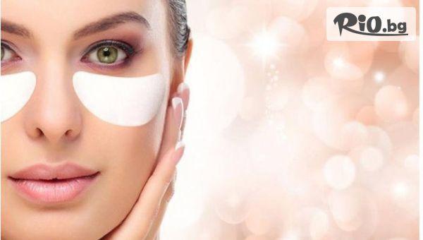Революционен продукт за поддръжка на кожата на лицето! Компреси за сенки под очите - 8 броя, от Hipo.bg