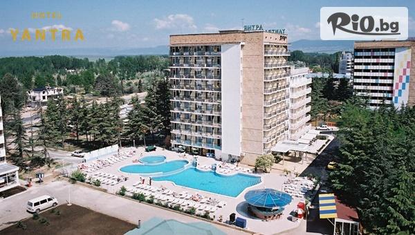 Хотел Янтра 3*