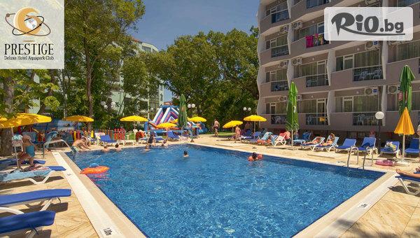 Last Minute почивка в Златни пясъци! Нощувка на база Аll Inclusive + външни басейни, аквапарк, джакузи и Уелнес, от Престиж Делукс Хотел Аквапарк Клуб 4*