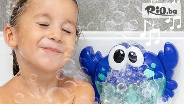 Музикален Рак, правещ балончета за баня #1