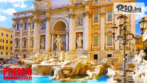 Рим и перлите на Тоскана #1