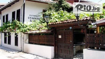 Велинград, Старата к...