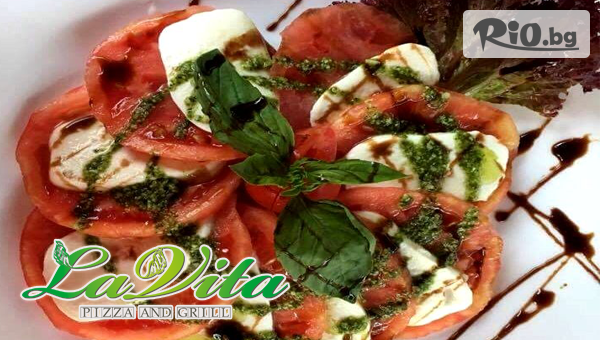 LaVita pizza & grill - thumb 4