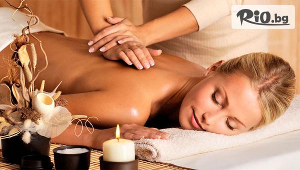 30-минутен Релаксиращ класически масаж на гръб с масло от гроздови семки, от Масажно студио Кибеа
