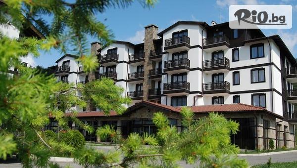 Хотел 3 Планини 3*, Разлог #1