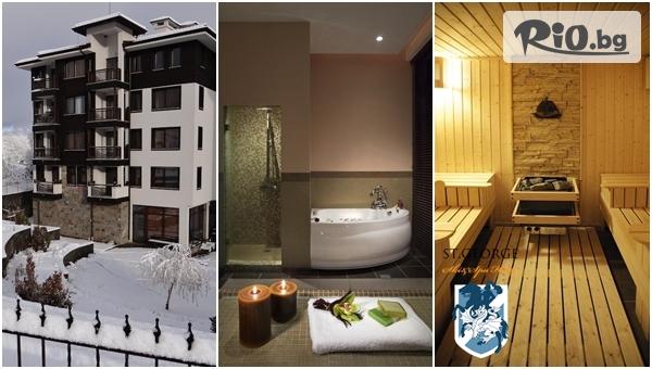 СПА почивка в Банско през зимата! Нощувка със закуска и вечеря + релакс зона и вътрешен отопляем басейн, от Хотел Свети Георги Ски и Спа 4*