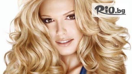 Дълбоко възстановяваща терапия за коса, подстригване, инфраред преса + преса или плитка, от Relax Beauty and SPA