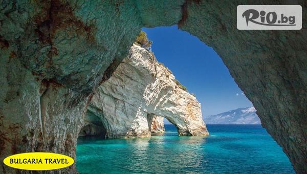 Bulgaria Travel - thumb 3