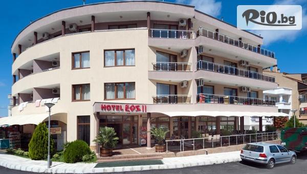 Китен, Хотел ЕОС #1
