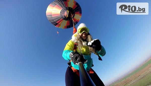 Бънджи скок от балон край София #1