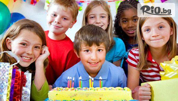 Незабравим рожден ден за 10 деца + аниматор, рисунки по лицата и вкусна почерпка, от Детски кът Рая Ленд