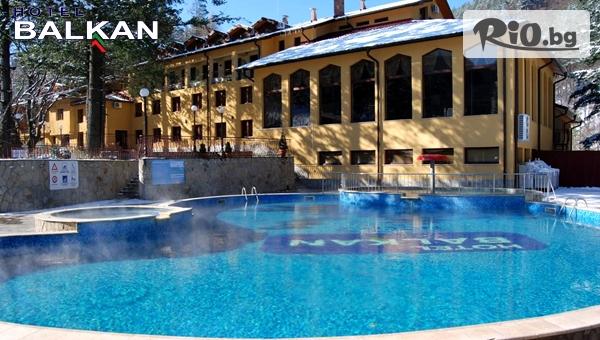 Чифлика, Хотел Балкан 3* #1