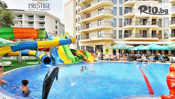 Престиж Хотел и Аквапарк 4*, Зл.пясъци #1
