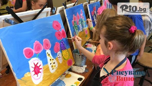 2 часа Креативно детско парти за рожден ден за 10 деца + квалифициран художник, напитки и украса, от Арт студио Рисуване и вино