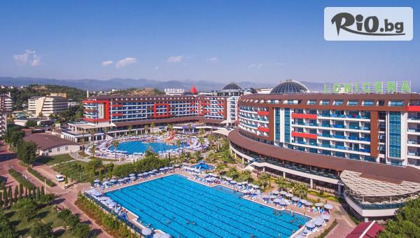Почивка в Турция на брега на Средиземно море! 7 или 9 нощувки на база Ultra All Inclusive в Хотел Lonicera World от 3 до 12 Октомври, от ЮБИМ