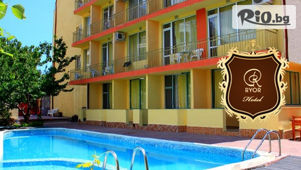 Хотел Риор 3* - thumb 1