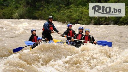 Бъди екстремен! Рафтинг + 3 спускания по тролей над река Струма, от Рафтинг център Рефлип