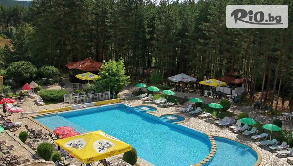 Хотел Зора, Велинград