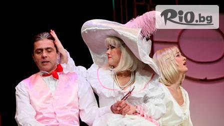 Драматичен театър Варна - thumb 2