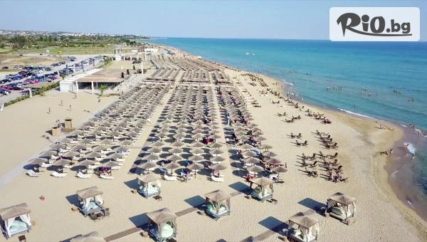На плаж до Сахара Ризорт Бийч Бар в Неа Ираклия + транспорт и водач, от ABV Travels