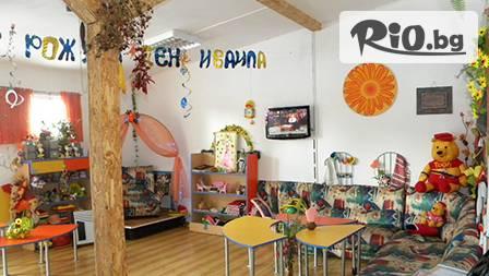 Детски парти център