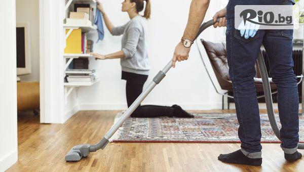 Цялостно машинно почистване на дом