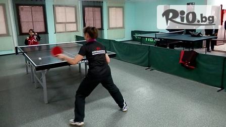 Тенис зала Тракия - thumb 4