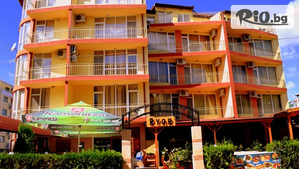 Хотел Риор - thumb 2