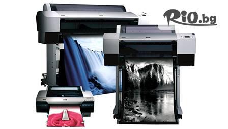 Презареждане на тонер касета за лазерен принтер за 14,90 лв. от