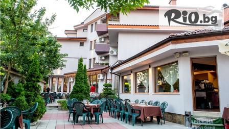 Почивка в Павел баня до края на Май! Нощувка със закуска, обяд и вечеря /по избор/ + СПА пакет, от Хотел Аризона