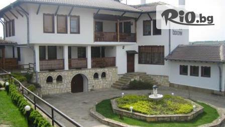 Хотел Бохеми, Арбанаси #1