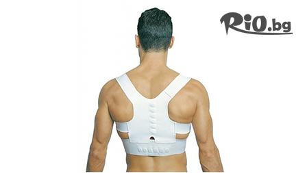 Магнитен колан за гръб на Доктор Ливайн за 17.49 лв от www.ang-tv.com! За изправена стойка и лесно навеждане без болка!