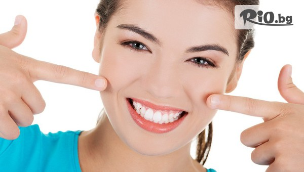 Почистване на зъбен камък и избелване