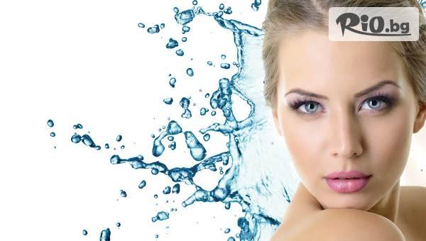 Интензивно хидратираща терапия Hydraforce за лице, шия и околоочен контур с водно микродермоабразио, от Студио за красота Хубава жена