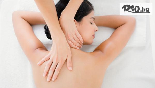 Авторски спортен, силов масаж на гръб, рамене, ръце, шия и глава у дома или офиса с 50% отстъпка, от масажист Георги Смирнов